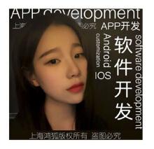 威客服务:[67035] 安卓移动端 苹果移动端  原生态开发