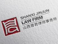 律师事务所商标设计