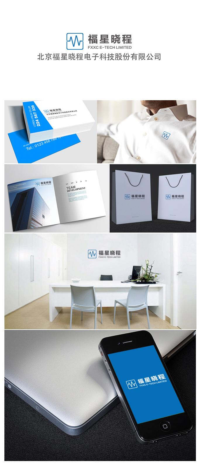 北京福星晓程电子科技