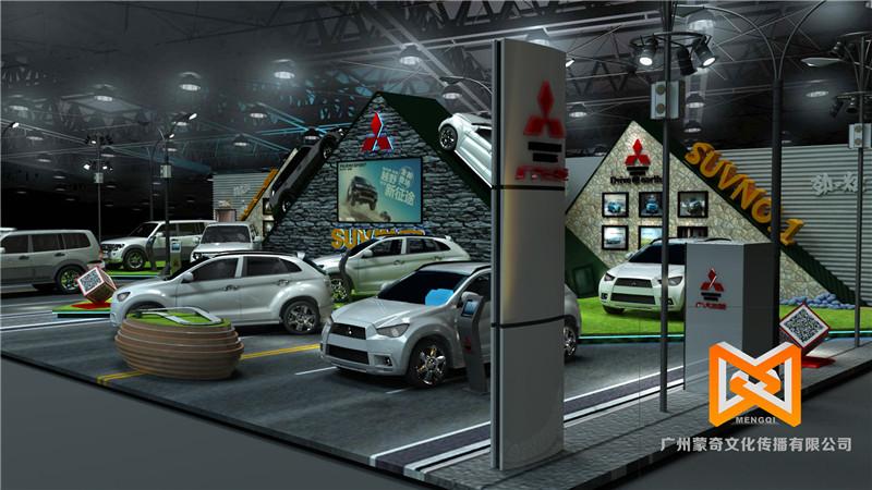 三维设计-三菱车展