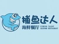 捕鱼达人海鲜餐厅LOGO设计