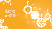 微信公众平台定制开发,H5技术微信开发