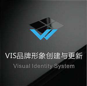 VIS品牌创建与更新