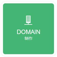 威客服务:[67840] 网站制作、微信开发、三级分销商城开发