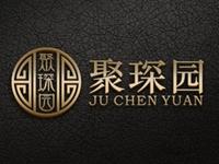 高品质特产品牌logo设计
