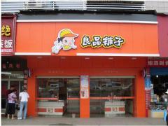 商店的招牌广告设计的重要性