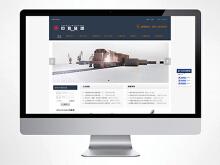 网站设计-铁路网站首页设计