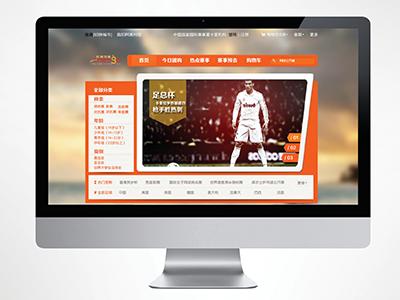 网站设计-赛事首页