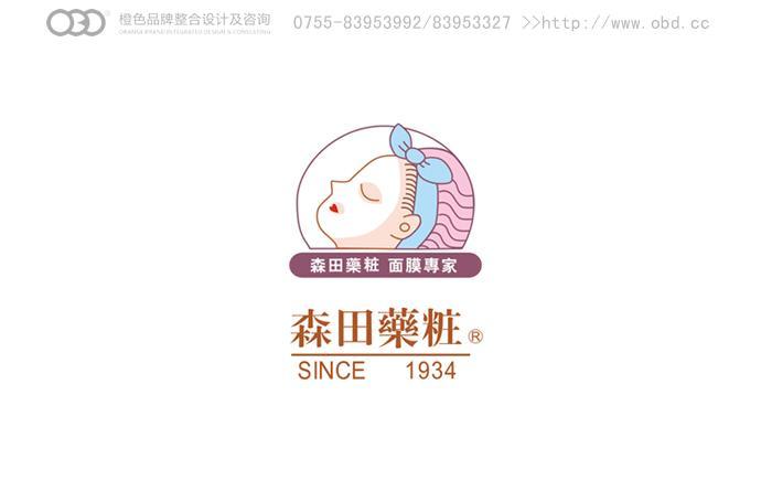 思萨投资(森田药妆面膜)【画册及包装品牌规划设计】