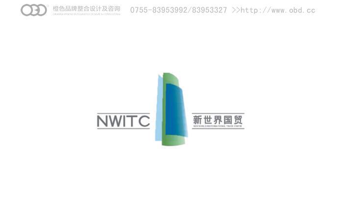 新世界集团【武汉新世界国贸广场品牌形象整合设计】