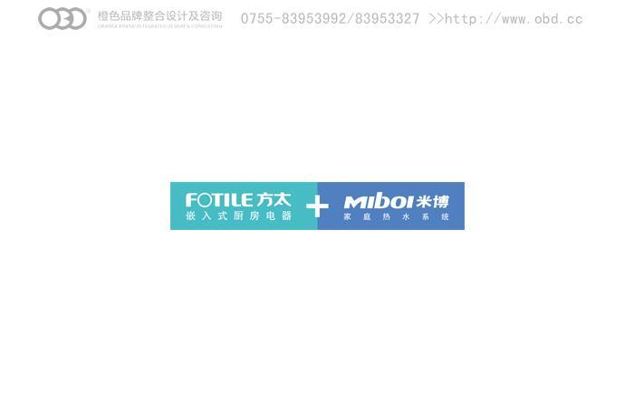 方太厨具有限公司【品牌形象及物料宣传推广设计】