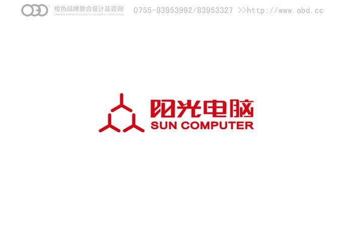 阳光电脑【品牌形象整合设计】