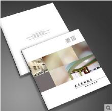 招商手册设计,招商手册印刷,招商手册制作,产品招商画册,招商画册设计