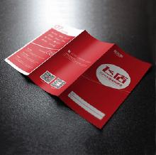 福州化妆品宣传册设计,福州家具宣传册设计,福州礼品宣传册设计,