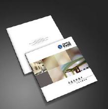 福清宣传画册设计,福州包装设备宣传册设计,福州汽车配件宣传册设计,福州男装宣传册设计