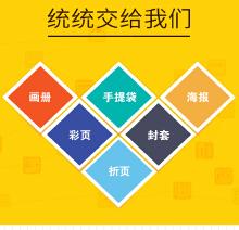 企业形象设计、品牌设计、企业画册设计、产品画册设计、宣传册设计、
