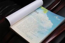 图书封面、包装设计、平面设计、平面广告设计、彩页设计