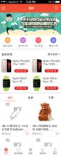 威客服务:[68868] 一元购类产品app