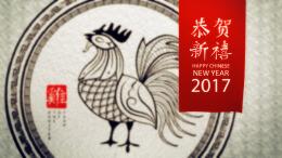 2017年新年祝福语要怎么写?