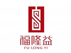 厦门非遗休闲食品logo设计