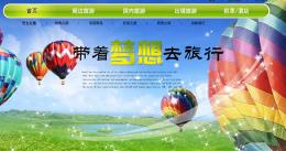 网页美工设计方法_网页美工设计的技巧