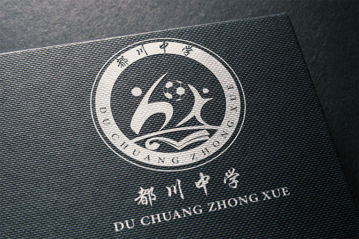 都川中学logo设计