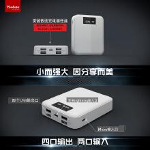 威客服务:[69632] 三维产品工艺广告