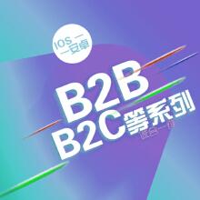 【网站建设】 电商商城开发商城建站 购物网站B2B2C多用户B2C单用户