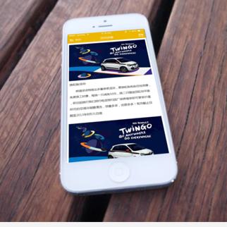 【熊猫滚滚】提供换轮胎服务的微信平台