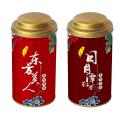 台湾茶罐装系列