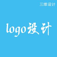 威客服务:[70254] logo设计