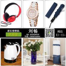 威客服务:[70344] 跃摄影_南京电子商务外包服务_商品拍摄|网店设计