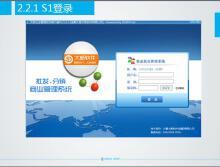威客服务:[70538] 批发分销ERP管理软件 DXEROSTeam