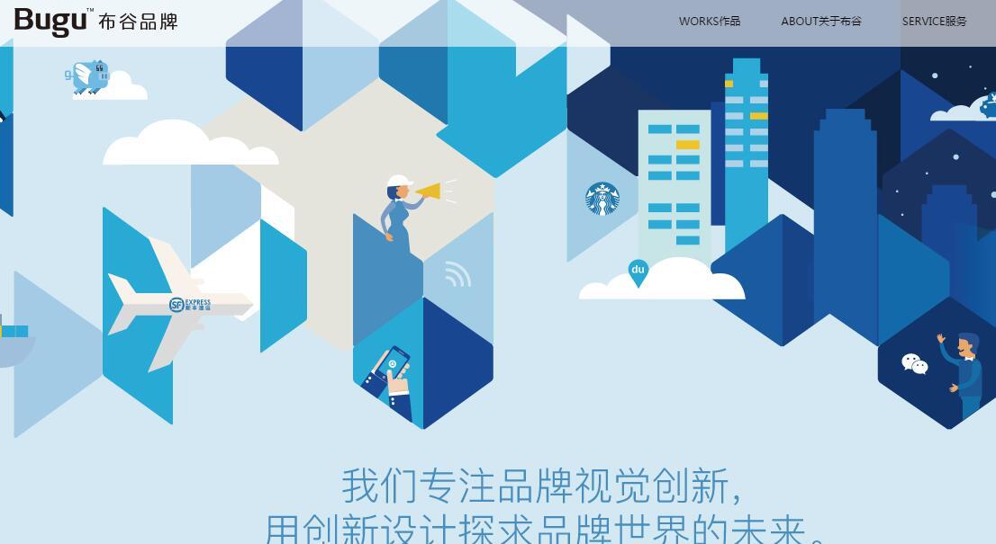 北京布谷品牌网站建设