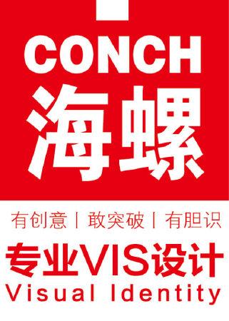 logo\VI设计全套服务,从设计到应用一站式解决,省时省心定位高端