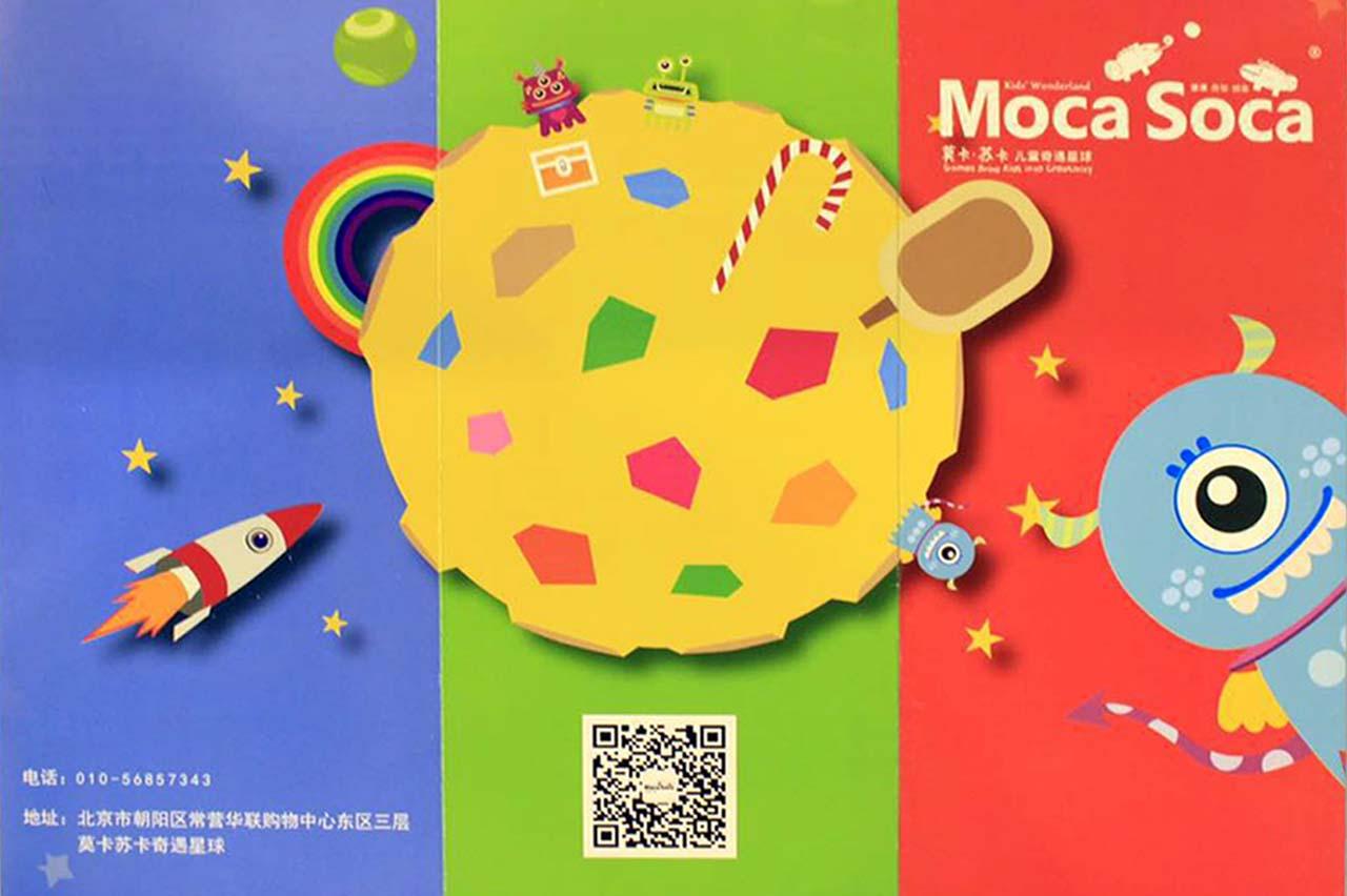 莫卡苏卡VI企业形象设计