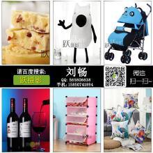 威客服务:[71208] 南京商品摄影|淘宝产品拍摄|宝贝静物拍照|店铺装修