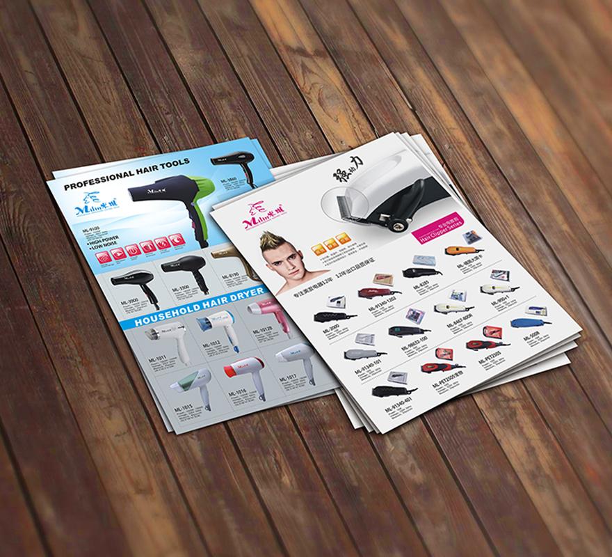 產品宣傳單張設計