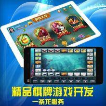 威客服务:[71548] 手机游戏软件开发游戏开发定制开发游戏开发游戏|游戏软件开发游戏私人定制