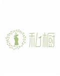 日韩森系文艺女装老板寻LOGO  认可服务评价高
