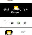 ijoy 潮牌拖鞋插画设计(系列一 )