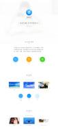 品牌形象设计logo+网页设计