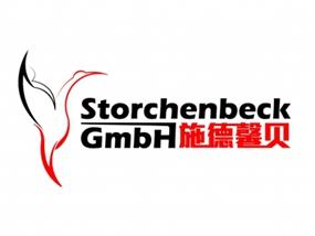 德国一家公司的logo和公司名字标准字体设计