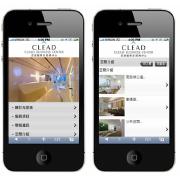 手机网站开发的未来发展方向,手机网站开发的前景