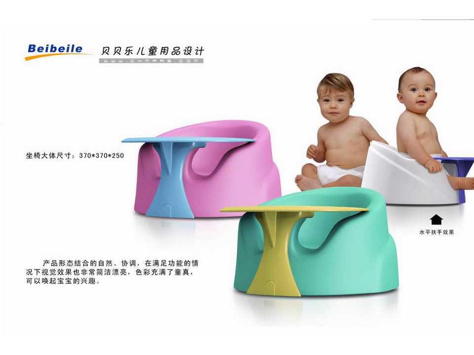 儿童产品设计