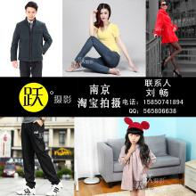 威客服务:[72505] 南京服装拍摄淘宝摄影 女装模特拍摄 拍照 网拍摄影