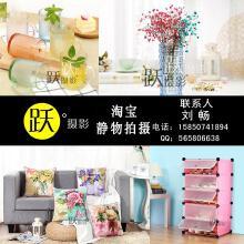 威客服务:[72626] 南京商品摄影淘宝摄影模特摄影产品静物摄影跃摄影
