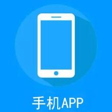 威客服务:[72808] 手机app