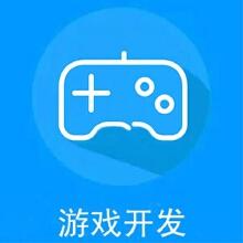威客服务:[72806] 游戏开发