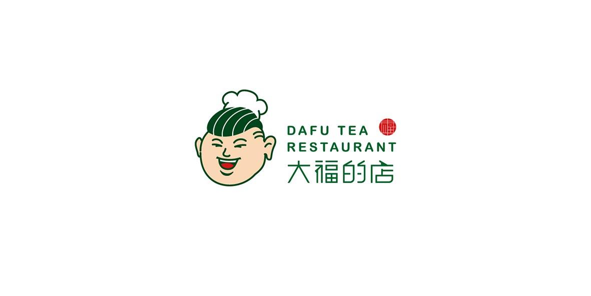 2016--大福茶餐廳-A